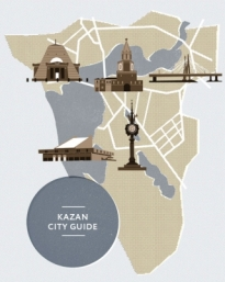 City Guide to Kazan