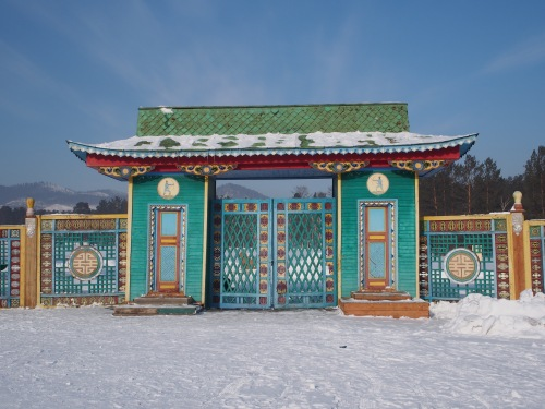 Ethnographic Museum Peoples of Baikal